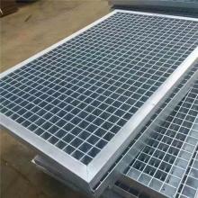 热镀锌钢格栅盖板 批发热镀锌踏步板 订购平台踏步板
