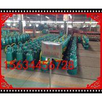 高效排沙泵 潜水排沙泵 排沙泵价格