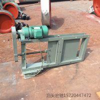 浙江金华电动平板闸阀 插板阀用于卸料器配套使用
