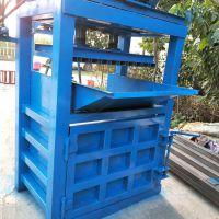 曲阜云立达液压打包机厂家 供应8-150吨纸箱纸板液压压块机 小型捆扎机