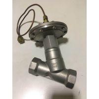 沸点ZTY47(ZY17)不锈钢自力式压差控制阀