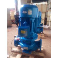 全铜电机厂家ISW25-125A 卧式管道离心泵 上海单级单吸铸铁离心泵