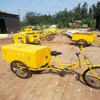 沧州志鹏供应加厚人力保洁三轮车 人力垃圾三轮车 保洁车 厂家批发