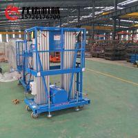 台州12米铝合金式升降机 移动式电动液压升降台价格多少钱¥¥¥