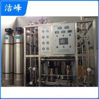 专业定制离子交换设备 小型去离子水设备 厂家直销 售后完善