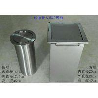 台面嵌入式垃圾桶、304不锈钢材质佳悦鑫品牌 台面清洁垃圾筒厂家批发