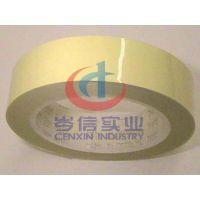 3M56# 基材:PET 厚度:0.058 宽度:1219 颜色:黄色 厚度 0.058(mm)