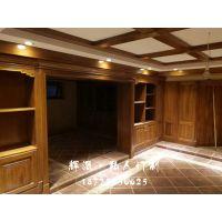 长沙整体实木家具品牌、实木酒柜、鞋柜门订制厂家承诺