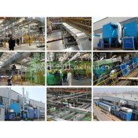供应工业厂房整体通风系统时间安装 质量过关 价格公道