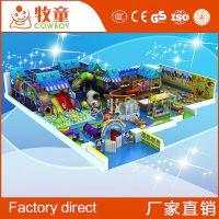 广州牧童直销淘气堡儿童游乐设备大型室内百万海洋球池定制