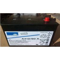 A506/6.5S德国阳光胶体蓄电池供应商A500系列蓄电池