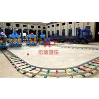 海洋小火车 儿童游乐设备新型轨道小火车宏德游乐供应