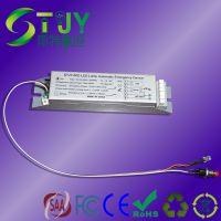 STJY/思特佳源 LED筒灯25W全功率智能应急电源照明应急两用