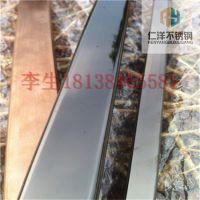 304不锈钢方管 30*20*0.7*0.8*0.9*1.0*1.2*1.5* 镀色不锈钢管厂家报