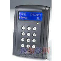 门禁系统 考勤系统 就餐系统 弱电控制