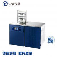 冷冻干燥机普通型 ZX-LGJ-27冻干机 搁板加热可编程控制 知信仪器