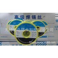 供应上海汽车电机专用焊锡丝1.2mm锡线 价格优惠