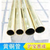 生产供应灯饰导轨用黄铜管惠州黄铜薄壁管