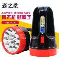 森之豹LED充电式消防探照灯强光手提灯远射应急灯家用手电筒塑料