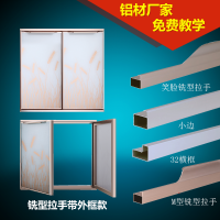 南北旺晶钢门铝材切割机 外框门橱柜 门框铝合金 机械设备 免费教学 佛山厂家