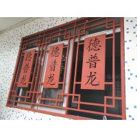 渭南古典铝窗花,艺术铝屏风设计定制