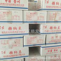 批发山东鲁川 冰粥 奶茶红豆饼专用 糖纳豆 3kg*6包/箱 烘焙原料