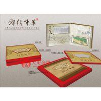 杭州黄金纪念章定制,西安纯银纪念章币