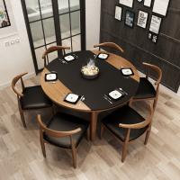 火烧石餐桌椅组合现代简约伸缩圆桌北欧大理石电磁炉实木折叠饭桌