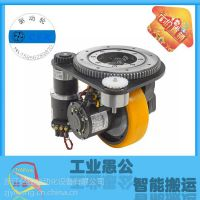 一汽集团汽车厂商 喷涂车间AGV 上海同普电力 意大利CFR驱动轮