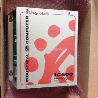 MITA主控模块 IC500 恩德,东汽风机备品 电话18980758287