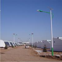 太阳能路灯一体化太阳能路灯 室外照明灯专业生产厂家