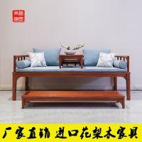 红木家具实木床 花梨木午休床榻 全实木新中式素面躺榻 缅甸花梨罗汉床