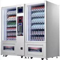 生自动售卖机 宝达饮料零食自动售货机 无人售货机