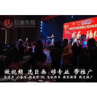 东莞宣传片拍摄南城宣传片制作巨画传媒专业打造