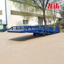 霸州厂家直销6吨 8吨 10吨液压翻转式登车桥 可移动式手动升降装卸平台--【龙铸机械】