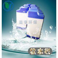 专业软化水设备 水处理设备 全自动软水器