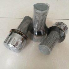 QUQ3-20×1.0黎明液压空气滤清器