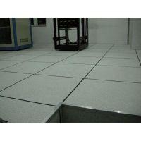 西安防静电地板供应 防静电地板规格 质量保证
