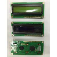 LCD1602 蓝屏 带背光 LCD 显示屏 1602A 5v 蓝底白字体 液晶屏