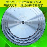 供应兼房株式会社日本进口兼房KANEFUSA铝合金锯片直径10-24英寸