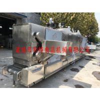 山东海产品烘干机设备 利特机械烘干机设备