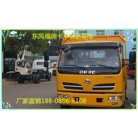 东风0.8L福瑞卡平板运输车平板拖车厂价直销