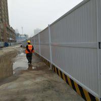 河南信阳厂家直销pvc建筑工地施工围挡、工地隔离围挡、新型彩钢板围挡