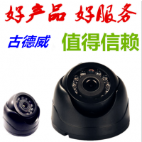 GDW-XHL01正像车载黑色迷你海螺半球摄像机 出租车,商务车,公交车,客车专用 1000TVL