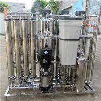 晨兴供应4吨双级反渗透电镀清洗纯净水处理设备大型工业纯水制取装置