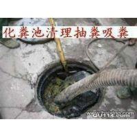 南通开发区专业清理化粪池,清理污水池,高压水枪冲洗管道