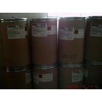 BHA丁基羟基茴香醚生产厂家、BHA丁基羟基茴香醚价格