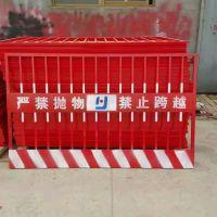 方孔基坑护栏网 隔离网 施工防护栏杆 基坑防护网