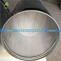 银澳厂家定制过滤筒 过滤管 冲孔网 钢板网也可加工定做