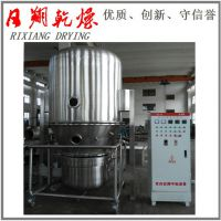 高效沸腾干燥机,聚丙烯烘干GFG型沸腾烘干机生产厂家